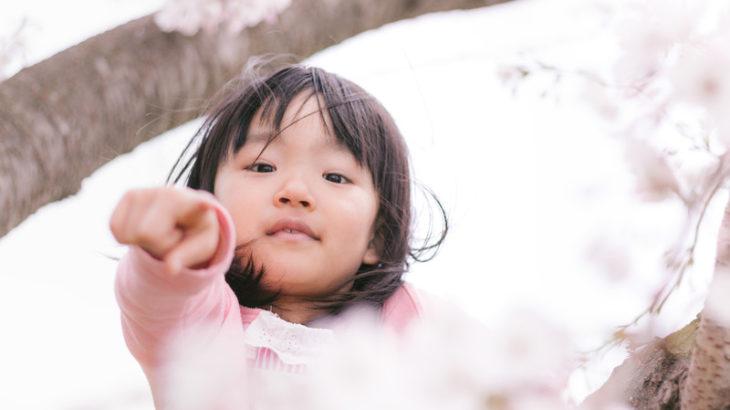 春から始まる保育園生活!子どものためにしてあげたいこと(その2)持ち物やお家での練習について