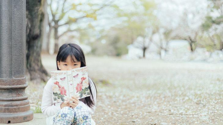 5,6歳の悩みごとTOP3!友達と遊べない原因や適当さ、ずる賢さについて先生が解説!