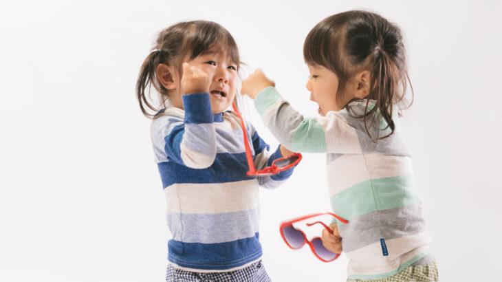 4歳の悩みごとTOP3!ケンカやおねしょ、性格について先生が解説!